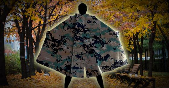 한 육군 부사관이 산책로에서 여성을 향해 자신의 신체부위를 노출했다. [중앙포토]