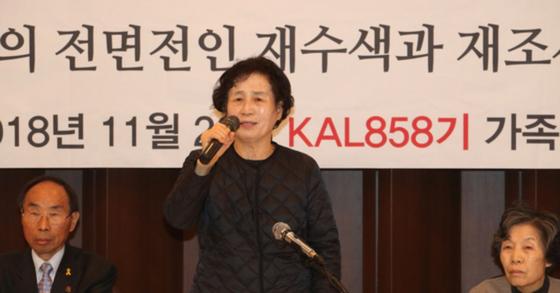 20일 오전 서울 프레스센터에서 열린 'KAL 858기 사고의 전면적인 재수색과 재조사 요구' 기자회견에서 김호순 KAL 858기 가족회 회장이 여는 말을 하고 있다. [연합뉴스]