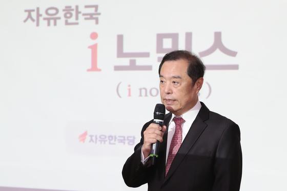김병준 자유한국당 비상대책위원장 [뉴스1]