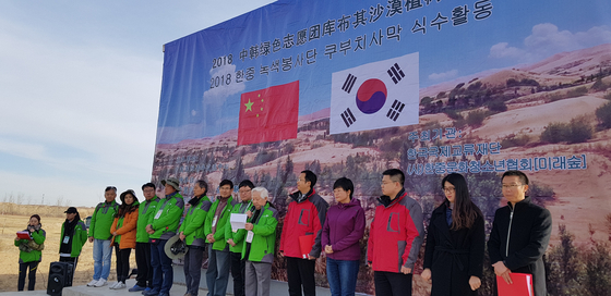 황사 발원지인 중국 네이멍구 쿠부치 사막에서 양국 관계자들이 나무 심기 행사를 벌였다. 장세정 기자