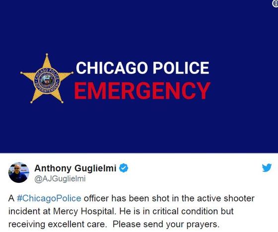 美 시카고 한 병원서 총격 사건 일어나…경찰관 포함 4명 중태