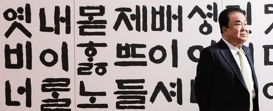 문희상 국회의장은 보수와 진보를 망라하고, '대화가 통하는 정치인'이란 평판을 얻고 있다. 문 의장은 권력쟁취와 협치의 모순적 가치 속에서 한국 의회정치의 활로를 모색하려 한다.