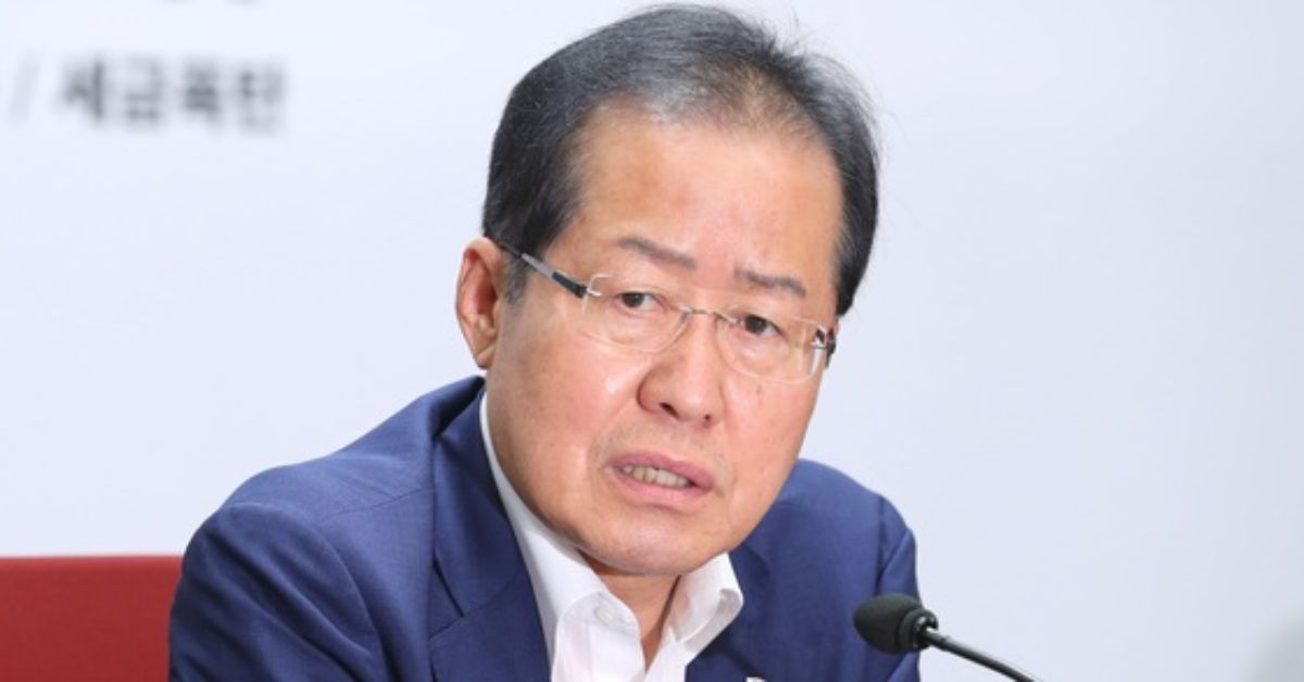 홍준표 전 자유한국당 대표 [연합뉴스]