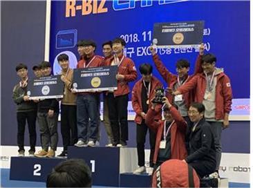 2018 대구국제로봇산업전 R-BIZ Challenge turtlebot3 autorace 부문에서 1위와 3위를 수상한 광운대 로봇게임단 로빛(Ro:bit)