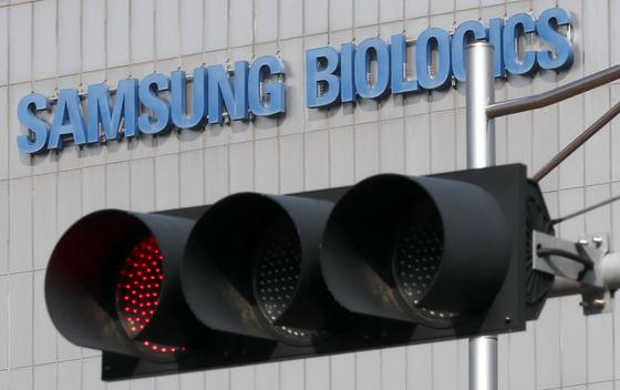 삼성바이오, 회계 해석 차이를 분식으로 결론 금융당국에 정면 반박