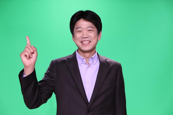 김영삼 9단, 8대 한국기원 사무총장 임명