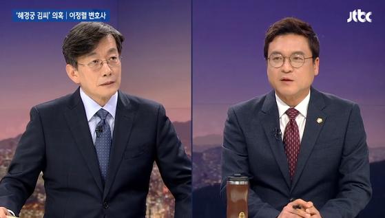 이정렬 변호사(오른쪽). [사진 JTBC 방송 캡처]