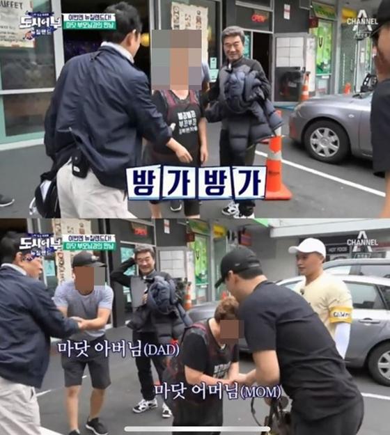 """마이크로닷 부모 """"한국 입국해 사실관계 파악할 것"""""""