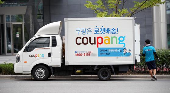 쿠팡 로켓배송 [연합뉴스]
