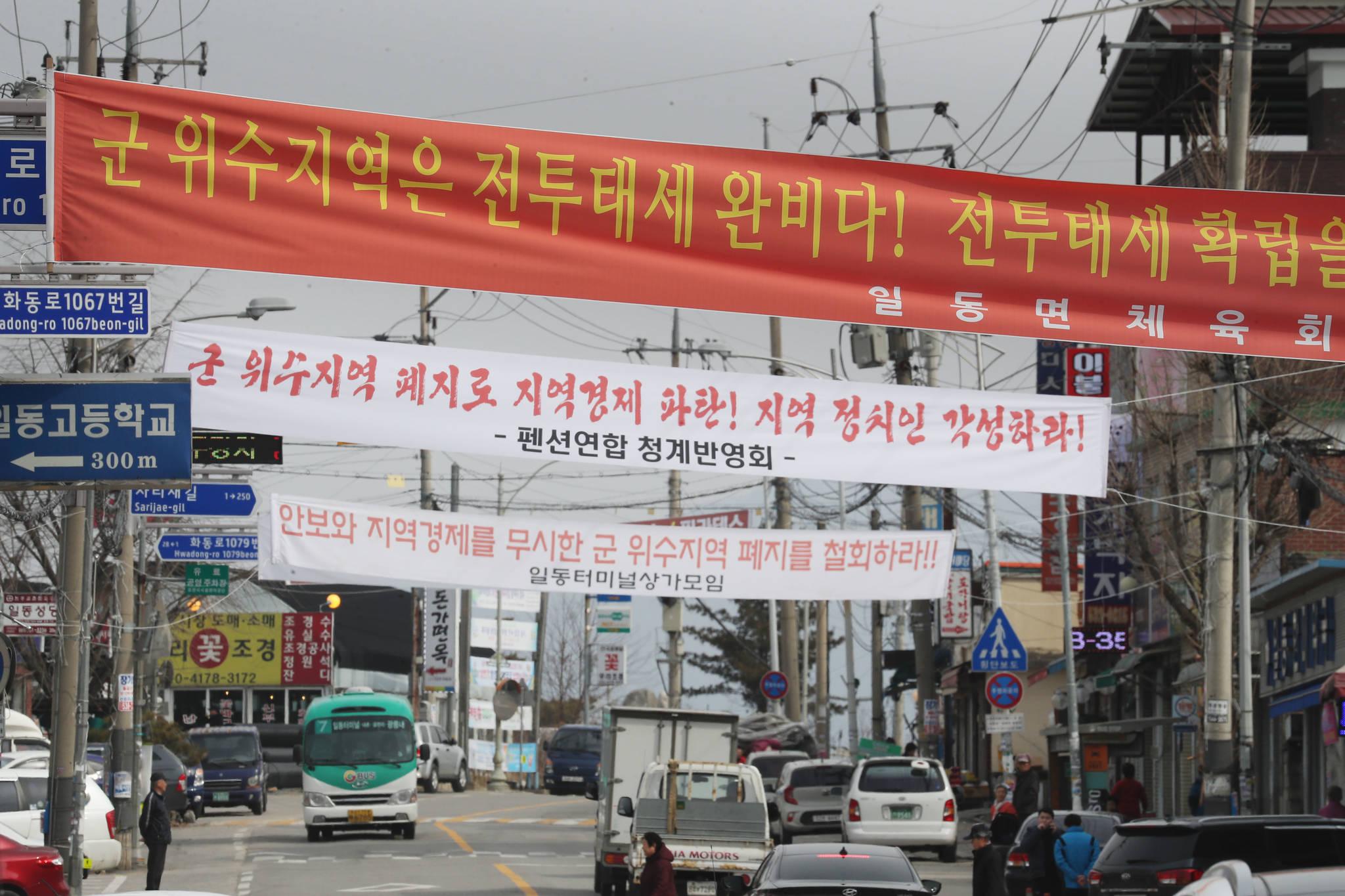 """국방부 """"외박지역 제한 폐지 추진 중…내년 1월부터 시행"""""""