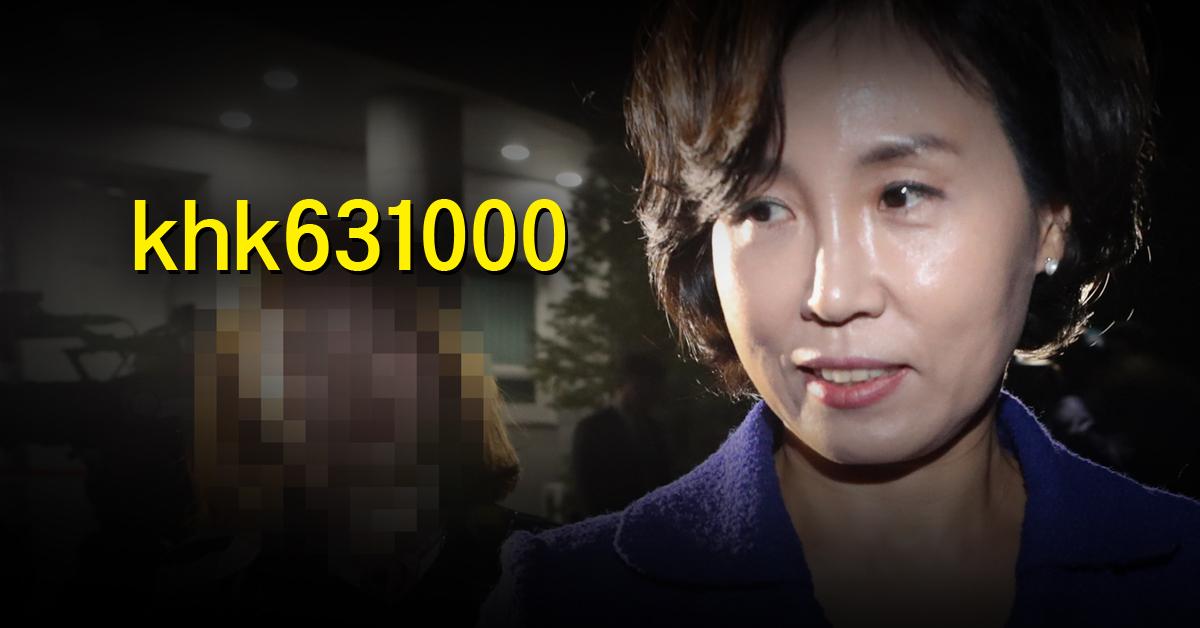 이재명 경기지사의 부인 김혜경씨. [중앙포토, 연합뉴스]