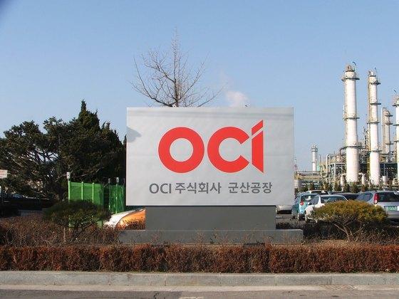 OCI 군산공장서 사염화규소 누출 신고
