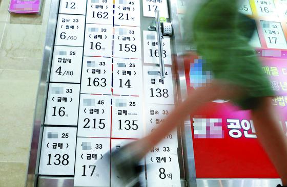 서울 송파구 잠실동 한 부동산에 급매물 전단이 붙어있다.
