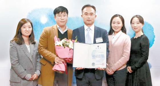 한국산업기술평가관리원이 전국사회복지나눔대회에서 보건복지부 장관 표창을 수상했다. [사진 KEIT]