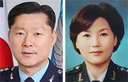 원인철 중장(左), 박미애 준장(右)