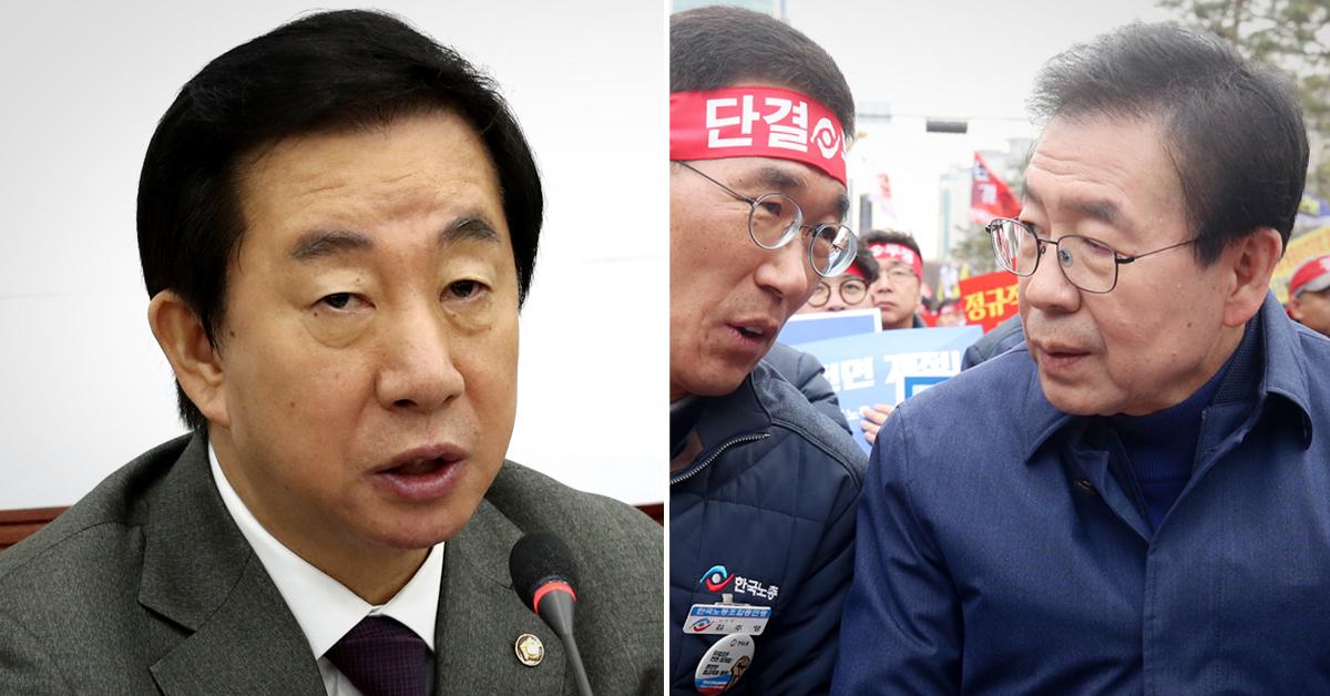 자유한국당 김성태 원내대표(왼쪽)와 박원순 서울시장. [연합뉴스]