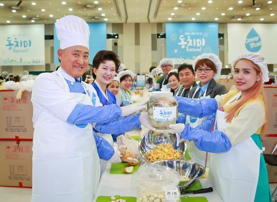 코웨이, 제3회 동치미 축제 개최
