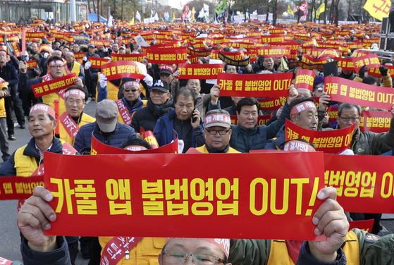 제2차 택시 생존권 사수 결의대회가 22일 오후 서울 여의도 국회 앞에서 열렸다. 참가자들이 구호를 외치고 있다. 임현동 기자