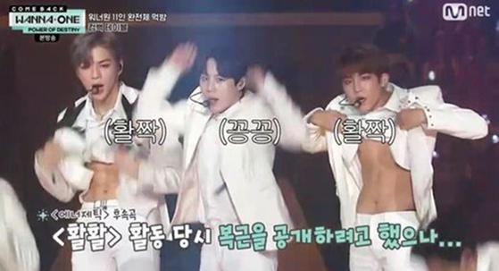 Photo from Mnet Screenshot