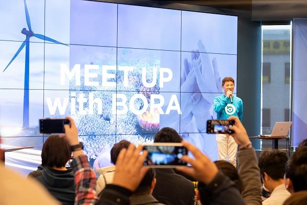 BORA시스템 소개와 향후 사업 방향에 대해 발표 중인 송계한 웨이투빗 대표