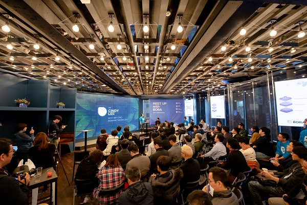 22일 강남 디센트레 블록체인 카페에서 개최된 블록체인 프로젝트 보라(BORA) 밋업 현장