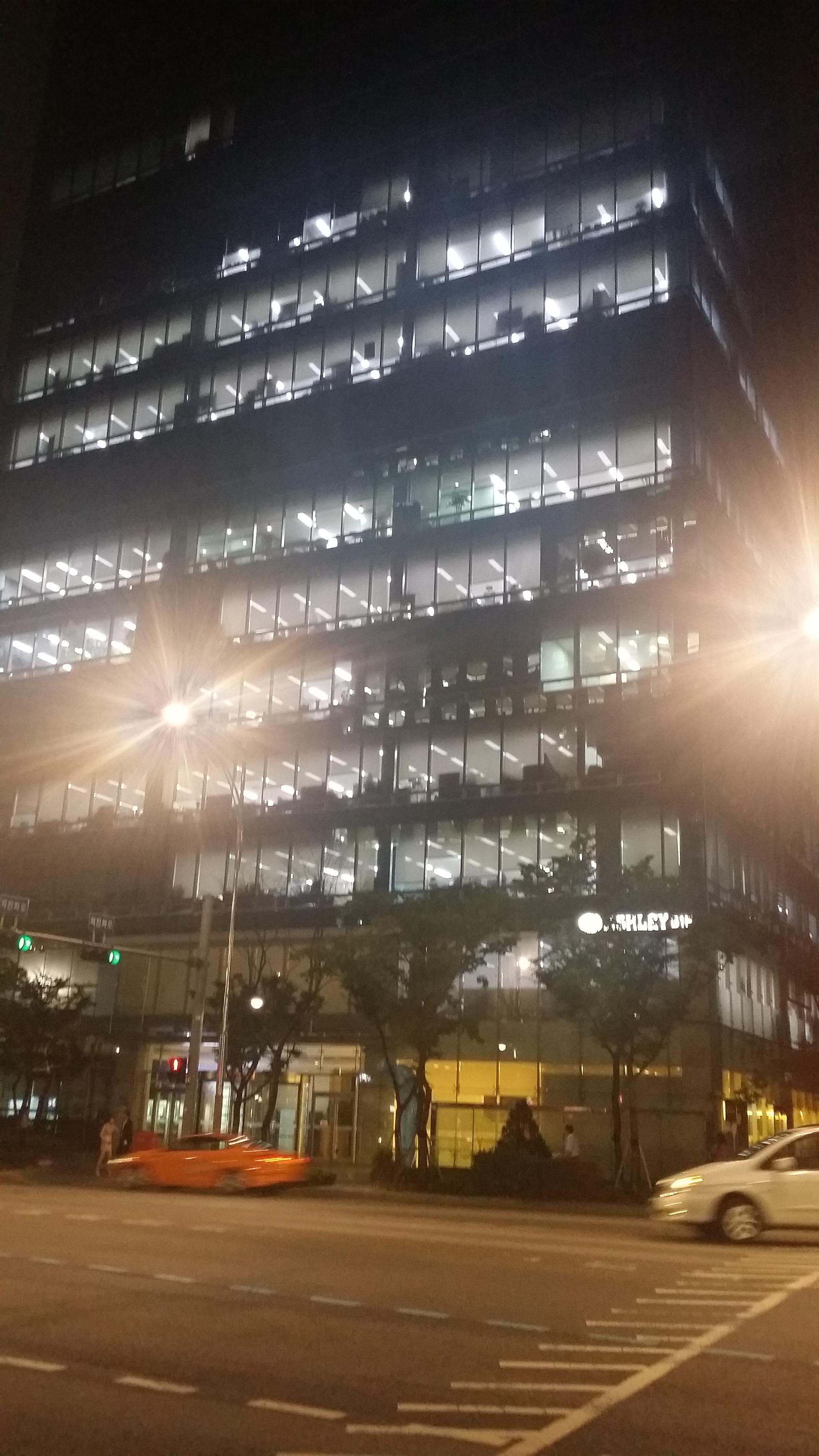 도시의 야간 조명. 강찬수 기자