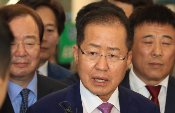 홍준표 전 자유한국당 대표. [연합뉴스]