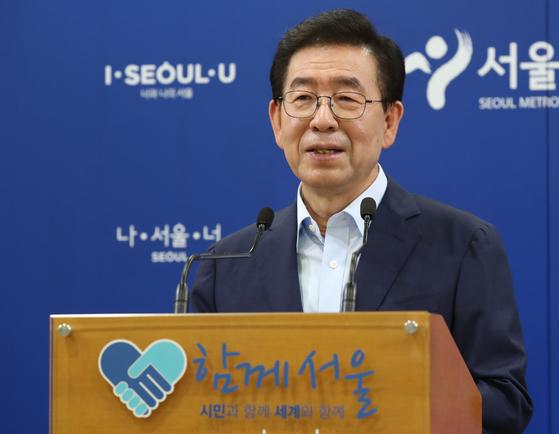 박원순 서울시장이 25일부터 28일까지 3박4일 일정으로 중국 베이징 순방에 나선다. [연합뉴스]