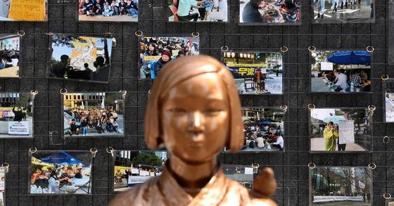 서울 종로구 중학동 옛 주한일본대사관 앞 평화의 소녀상 [뉴스1]