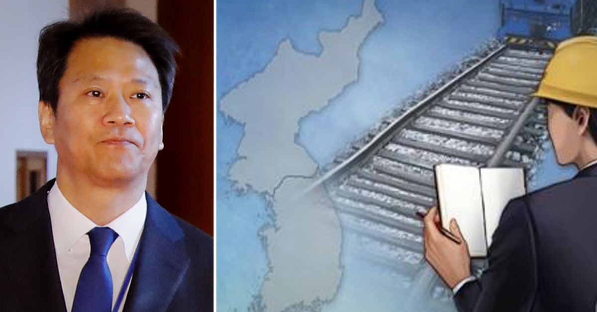 임종석 대통령 비서실장이 25일 '남북철도 공동조사'에 대한 유안 안보리의 대북제재 면제 인정에 대한 입장을 밝혔다. [중앙포토, 연합뉴스]