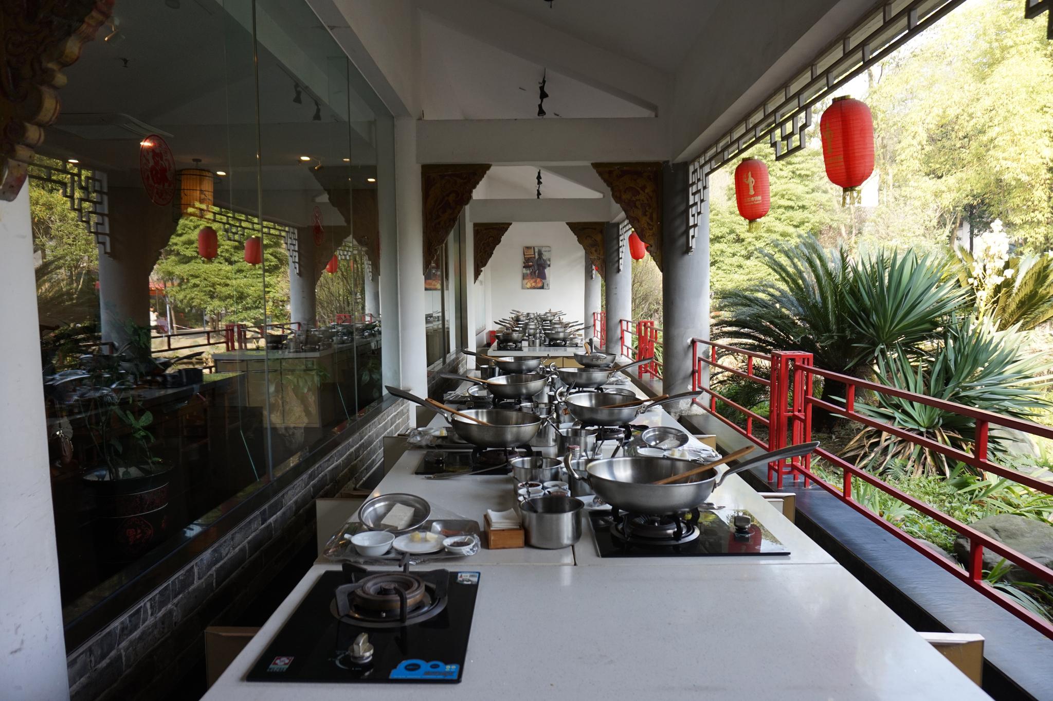 쓰촨요리박물관