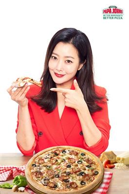 파파존스, 배우 김희선 전속 모델 발탁