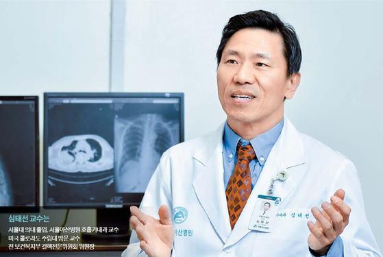 서울아산병원 심태선 교수가 발병 위험이 큰 고위험군 잠복결핵의 검사·치료법에 대해 설명하고 있다. 프리랜서 김동하