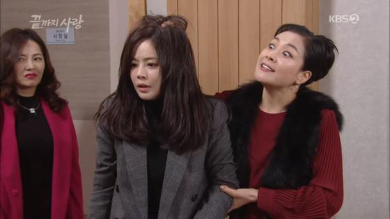 현재 방송되고 있는 KBS2 일일드라마 '끝까지 사랑' [사진 KBS]