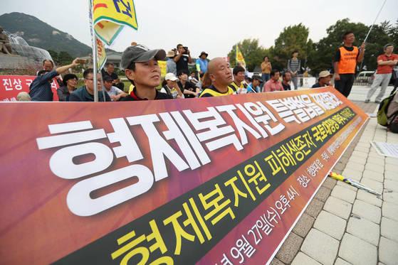 형제복지원 사건 진상규명을 위한 특별법 제정을 촉구하는 집회 모습.[연합뉴스]