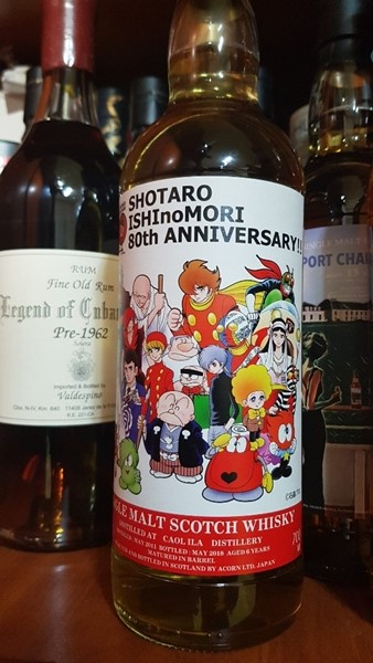 이시노모리 쇼타로 80주년 쿠일라 2011 6년. 라벨 속 만화 캐릭터에는 많은 이의 추억이 담겨있다. [사진 김대영]