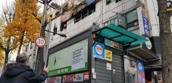 """IMF 때 부도로 고통받은 박모(59)씨는 서울 종로 국일 고시원 화재 때 가까스로 생존했다. 그는 """"경제위기의 피해는 화재와 비교할 수도 없다""""며 두번 다시 경제위기가 나지 않도록 해야 한다고 역설했다."""