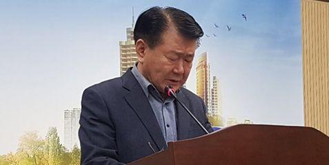 공개 사과 기자회견 하는 권영화 평택시의장 [연합뉴스]
