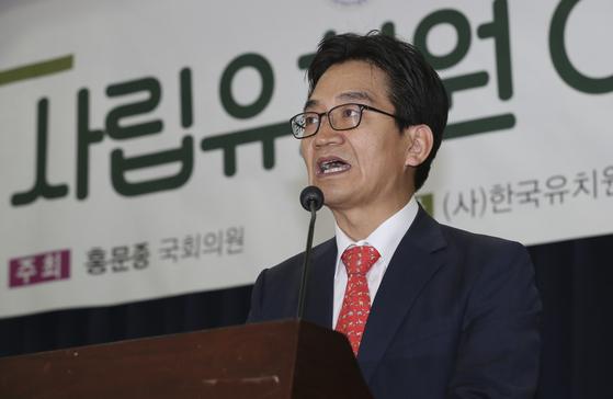 사립유치원과 손잡고 박용진 3법 반격 나선 한국당