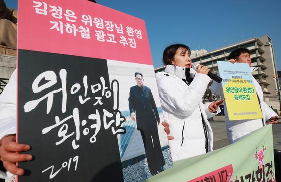 26일 오후 서울 광화문광장에서 열린 위인맞이환영단 발족 기자회견에서 참가자들이 발언하고 있다. [연합뉴스]