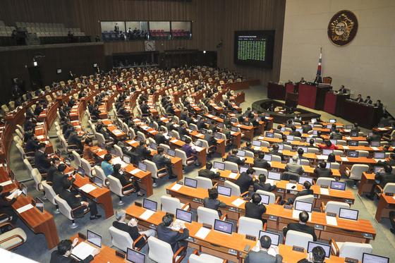 국회 본회의장. 임현동 기자