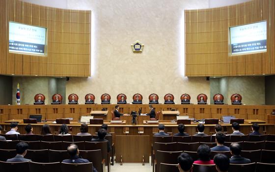 대법원 전원합의체 [뉴스1]