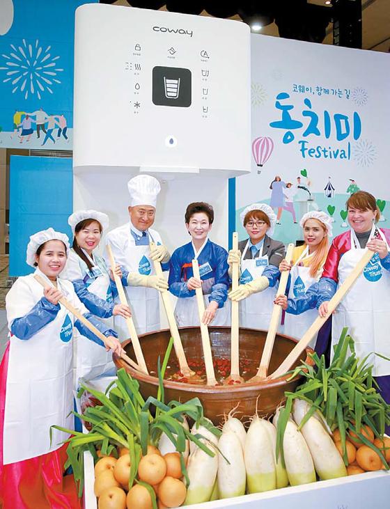 코웨이가 지난 22일 경기도 일산 킨텍스에서 '제3회 동치미 축제'를 개최했다. [사진 코웨이]