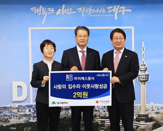 아이에스동서 권혁운 회장 이웃돕기성금 5억원 쾌척