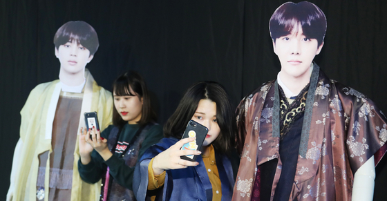 Photo from Yonhap