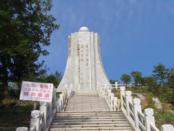 중국 동북 지방에 있는 청산리 항일 대첩기념비.[중앙포토]
