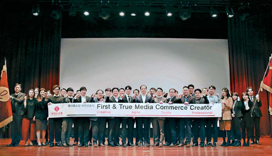 롯데홈쇼핑은 지난 22일 롯데백화점 영등포점 문화홀에서 '롯데홈쇼핑 VISION 2025 선포식'을 진행했다. 이완신 대표이사를 비롯한 임직원이 기념사진을 촬영하고 있다. [사진 롯데홈쇼핑]