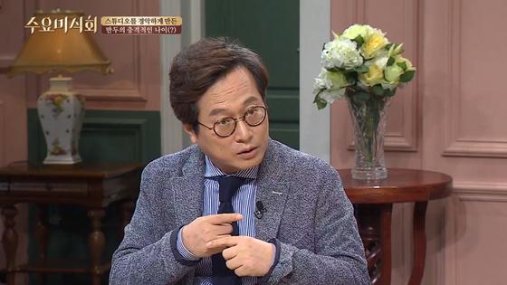 tvN '수요미식회'에 출연한 황교익 [사진 tvN]
