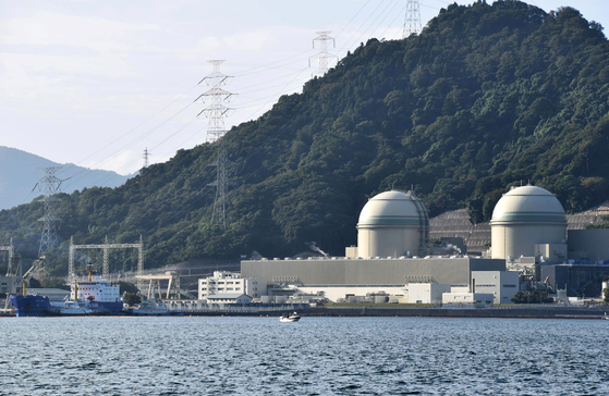 일본 간사이전력 다카하마 원전 4호기[AP=연합뉴스]
