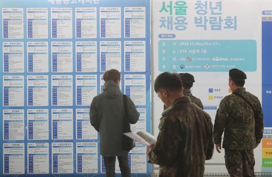 '서울 청년 채용박람회'에서 청년들이 취업게시판을 보고 있는 모습. 취업난과 저성장으로 더는 장밋빛 미래를 꿈꾸기 힘들어졌다. 강정현 기자